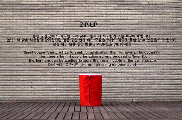 Zip up chair, ritsstoel van Kim In-bo