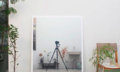 Spiegel van Tetsuo Kondo Architecten