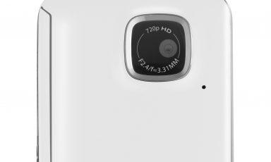 Klein maar fijne videocamera