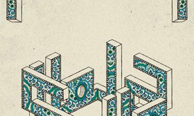 Perzische typografie aan de muur