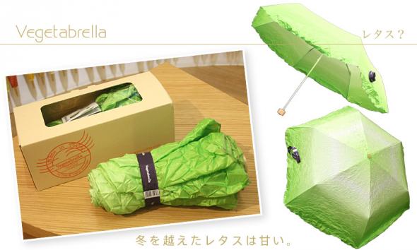 vegetabrella-paraplu