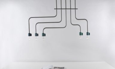 Refinery van Ilias Ernst